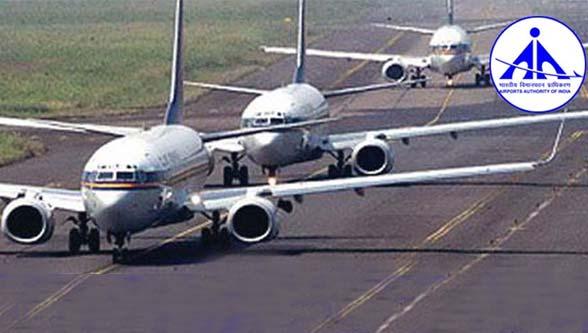 Airport Authority of India (AAI), Vijayawada